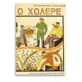 Cuaderno de Notas (Ukrania) - Envío Gratuito
