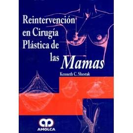 Reintervención en cirugía plástica de las mamas Amolca